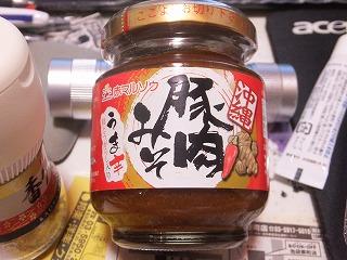 okinawa429.jpg