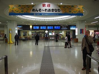 okinawa65.jpg