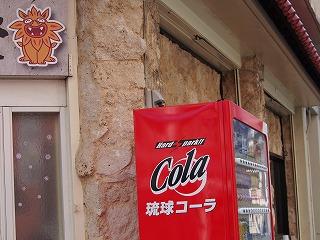 okinawa71.jpg