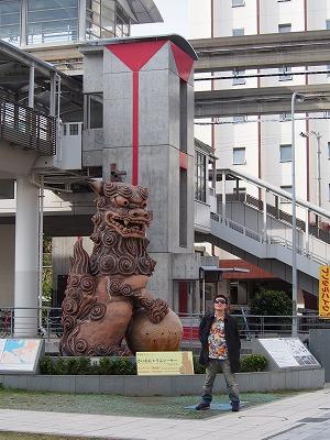 okinawa76.jpg