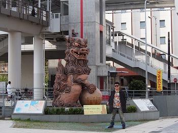 okinawa77.jpg