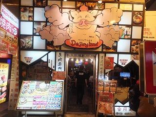 okubo-dejiny-land7.jpg