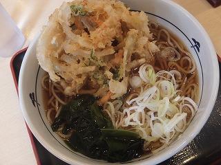 okubo-hakonesoba2.jpg