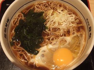 okubo-hakonesoba3.jpg