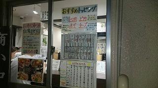 okubo-hanabi2.jpg