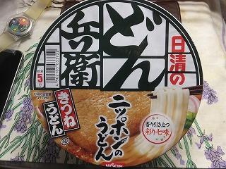 shibuya-donbei17.jpg