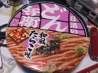 shibuya-donbei19.jpg