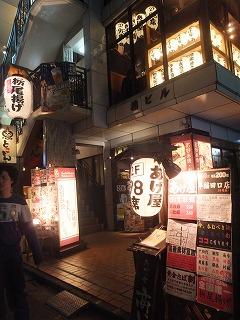 shinjuku-ageya20.jpg