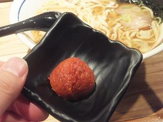 shinjuku-akaoka4.jpg