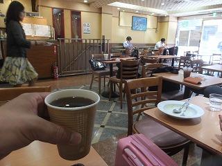 shinjuku-cafe-AYA2.jpg