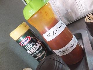 shinjuku-cafe-AYA4.jpg