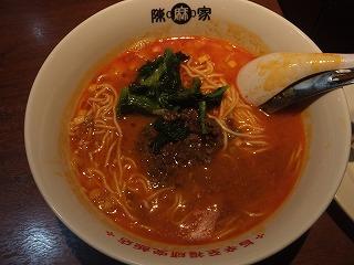 shinjuku-chin-ma-ya4.jpg