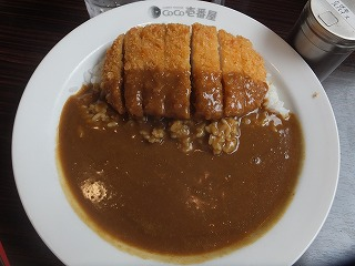 shinjuku-coco-ichibanya3.jpg