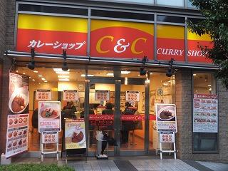 shinjuku-curry-cc1.jpg