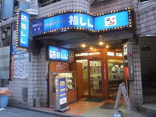 shinjuku-fukushin3.jpg