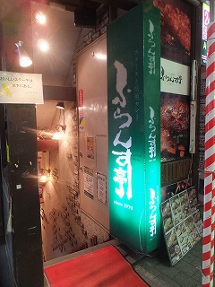 shinjuku-furansutei1.jpg