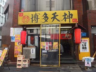 shinjuku-hakata-tenjin3.jpg