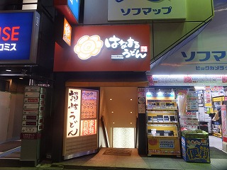 shinjuku-hanamaru11.jpg