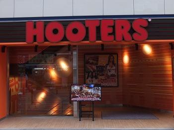 shinjuku-hooters1.jpg