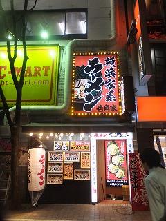 shinjuku-ichikakuya1.jpg