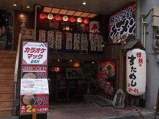 shinjuku-ichikakuya3.jpg