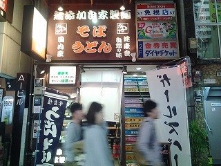 shinjuku-kanoya6.jpg