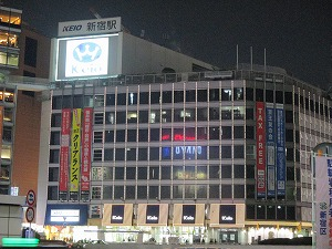 shinjuku-keio-department-store1.jpg