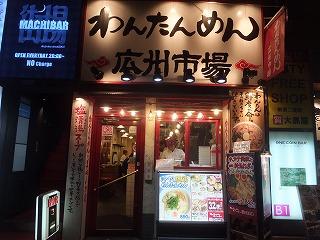 shinjuku-kosyuichiba14.jpg