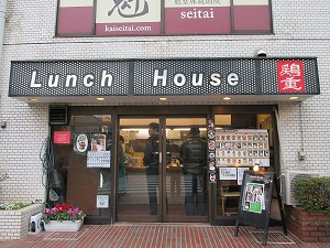 shinjuku-lunch-house1.jpg