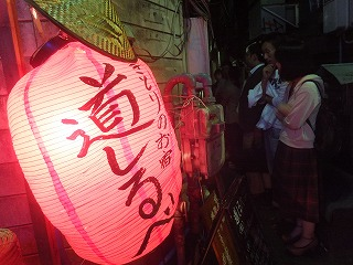 shinjuku-michishirube114.jpg