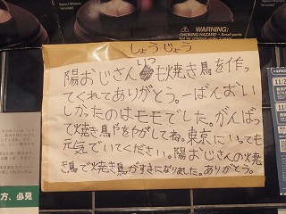 shinjuku-michishirube136.jpg