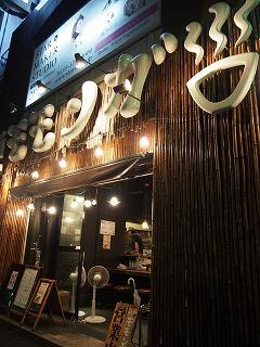 shinjuku-momonga9.jpg