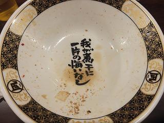 shinjuku-nagi19.jpg