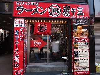 shinjuku-nagi24.jpg