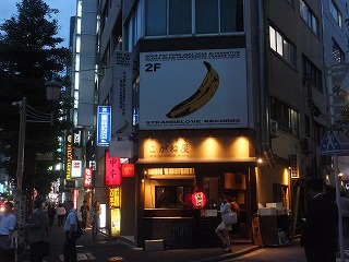 shinjuku-nakamoto12.jpg