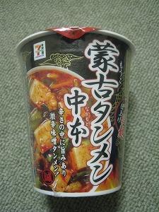 shinjuku-nakamoto17.jpg
