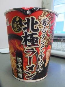 shinjuku-nakamoto21.jpg