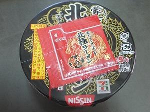 shinjuku-nakamoto22.jpg
