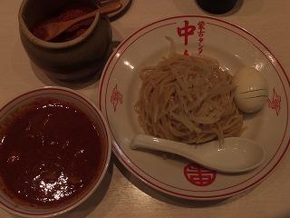 shinjuku-nakamoto28.jpg