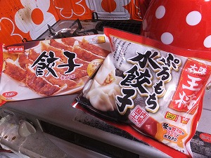 shinjuku-osaka-ohsho20.jpg
