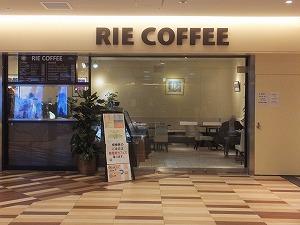 shinjuku-rie-coffee1.jpg