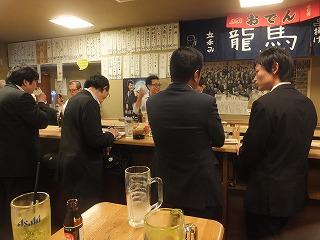 shinjuku-ryoma8.jpg