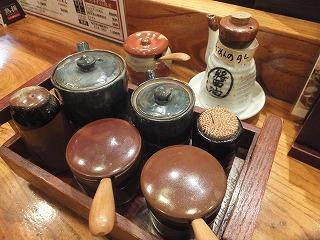 shinjuku-shinkouyou2.jpg