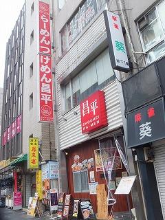 shinjuku-shouhei4.jpg