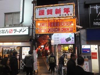 shinjuku-street118.jpg