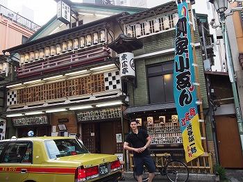 shinjuku-street139.jpg