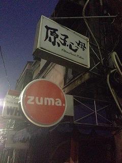 shinjuku-street144.jpg