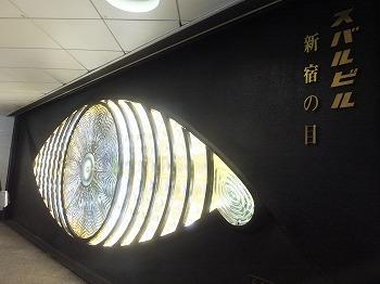 shinjuku-street147.jpg