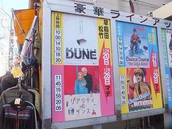 shinjuku-street150.jpg