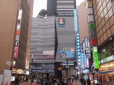 shinjuku-street153.jpg